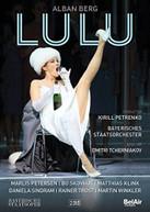 BERG /  PETERSEN / TCHERNIAKOV - LULU DVD
