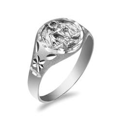 White Gold Libra Satin DC Band Ladies Zodiac Ring