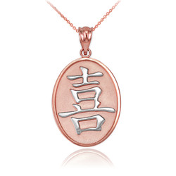 """Two-Tone Rose Gold Chinese """"Happiness"""" Symbol Pendant Necklace"""
