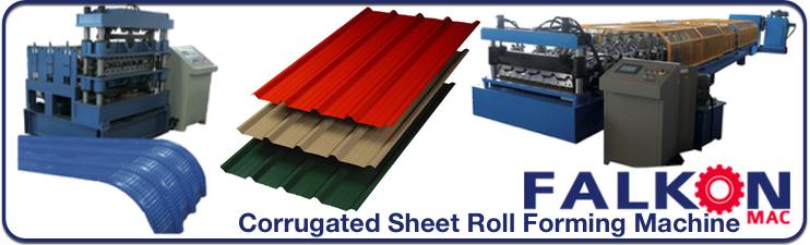 corrugated-sheet-rfm.png
