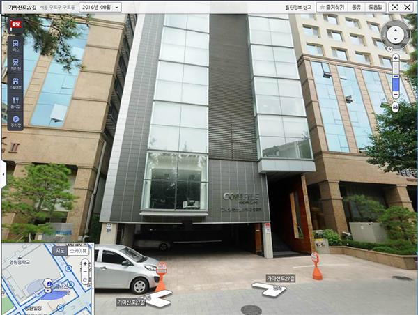 comfilekorea-roadview.png
