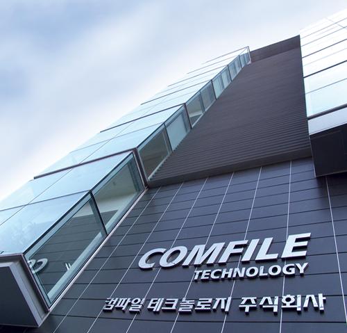 comfiletechnology.png
