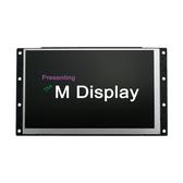 """MDP070N (M Display 7"""" RS-232 Serial High-Color TFT LCD Display)"""