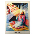 San Alejo Laminated Prayer Card