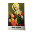 Saint Anne Laminated Prayer Card