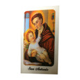 Saint Anthony Laminated Prayer Card