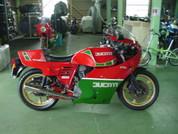 1984 Ducati MHR 900