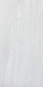 Opera Ceramica Dorato Nuvolato Bianco