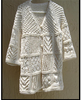 """This sweater is knit from the top down. You will learn the 'lifted' increase plus ssk and sk2p decreases. Among the 5 different stitch patterns, you will work simple lace patterns, and learn the """"gathered stitch"""" and """"smock stitch"""". You should be comfortable with knitting and purling, be able to recognize the difference between stockinette and garter, and have worked some kind of basic stitch patterns."""