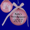 Ready to Personalize Pink Girl Baby's First Christmas Ornament