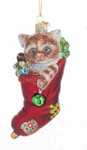 Brown Cat Stocking Stuffer Glass Ornament Kurt adler