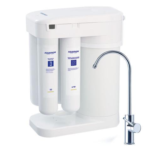 aquaphor dwm 101 compact ro reverse osmosis water filter system. Black Bedroom Furniture Sets. Home Design Ideas