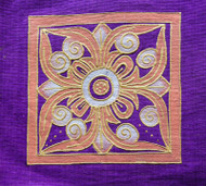 "Decorative Handloom Cushion Cover 16"" x 16"""