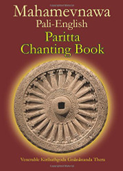 Mamewnawa Pali - English Paritta Chanting Book