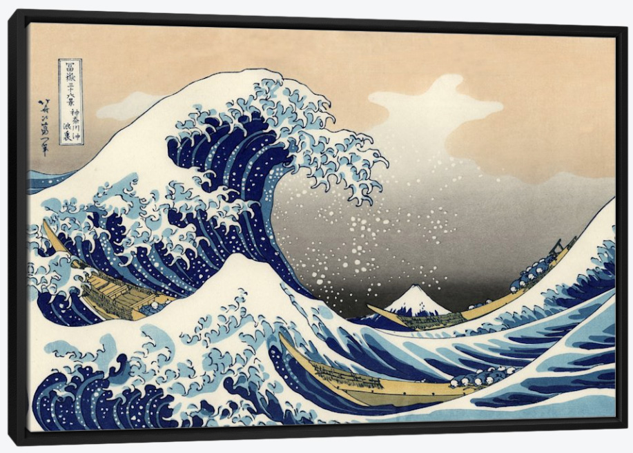 katsushika-hokusai-the-great-wave-off-shore-of-kanagawa-black-floater.jpg