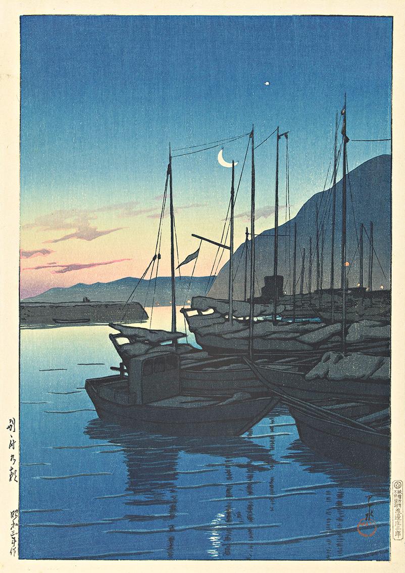 morning-in-beppu-1928-by-watanabe-shozaburo.jpg