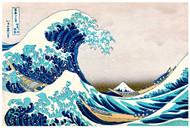 The Great Wave Offshore of Kanagawa by Katsushika Hokusai