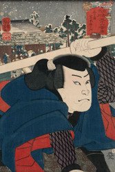 Mukojima Miyamoto Musashi by Utagawa Kuniyoshi