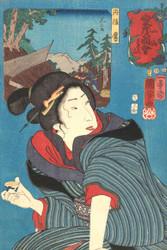 Hawks in the Province of Tango by Utagawa Kuniyoshi