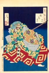 Kumasaka by Akiyama Buemon