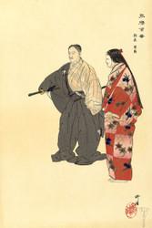 Japanese Print Actors in the Noh Theater Eboshiori by Tsukioka Kogyo 1926 1b Art