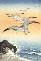 Japanese Print Five Seagulls Above Raging Sea by Ohara Koson b Wildlife