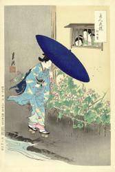 Japanese Print Flowering Hedge by Takekawa Risaburo b Art