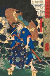 Japanese Print Fuwa Bansaku and the Monster by Tsukioka Yoshitoshi 1865 B Art