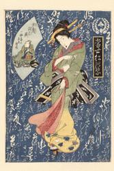 Japanese Print Geisha in Green Yellow Kimono by Keisai Eisen 1828 B Art