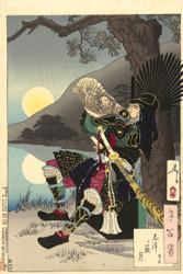 Japanese Print Hideyoshi and the Moon by Akiyama Buemon Art