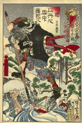 Japanese Print Horibe Yasube Taketsune During A Night Attack by Kawanabe Kyosai 1886 Art