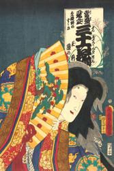 Japanese Print Iwai Kumesaburo III As Tamamo No Mae by Hiranoya Shinzo 1862 Art