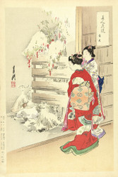 Japanese Print Snowy Garden by Takekawa Risaburo Art