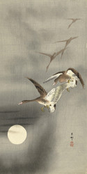 Geese in Flight by Ohara Koson and 1900 1930 Japanese Woodblock