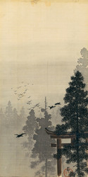 Landscape with Swarm of Birds by Ohara Koson Japanese Woodblock