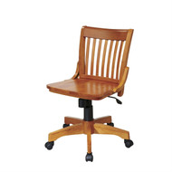 Armless Bankers Chair with Adjustable Height Wood Seat MWFAB957812