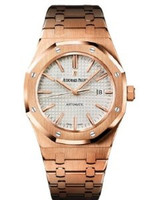 Audemars Piguet Royal Oak Automatic Silver Dial Watch 15400OR.OO.1220OR.02