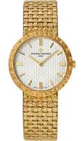Vacheron Constantin Patrimony Classique Gold Bracelet Small 25162/206J-9177