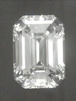 5.22 Carat G/VVS1 Emerald Cut Diamond (GIA Certified)