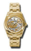 Rolex- Datejust 34mm Special Edition Yellow Gold Masterpiece Domed Bezel 81208GDD