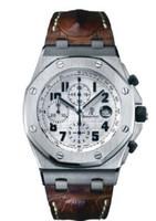 Audemars Piguet Royal Oak Offshore Chronograph Automatic White Dial Watch 26170ST.OO.D091CR.01
