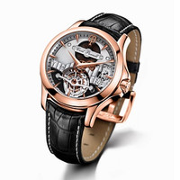 Cecil Purnell Classique 43 Rose Gold CP3888RG-01