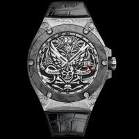 Franck Dubarry FILETEADO GMT Watch REV0401