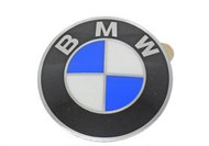 BMW 64.5mm Wheel Center Cap Emblem 325i 528i 330i