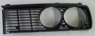 BMW E12 5-series Front Grille 530i