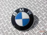 BMW Z4 Front Bumper Hood Emblem