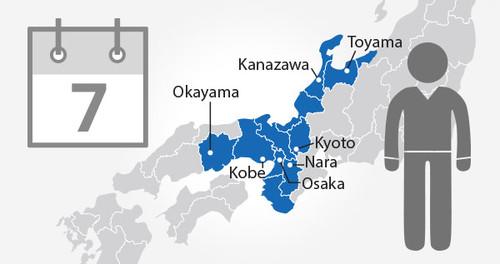 Kansai-Hokuriku Area Rail Pass - 7 Days - Adult
