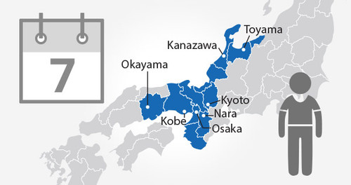Kansai-Hokuriku Area Rail Pass - 7 Days - Child