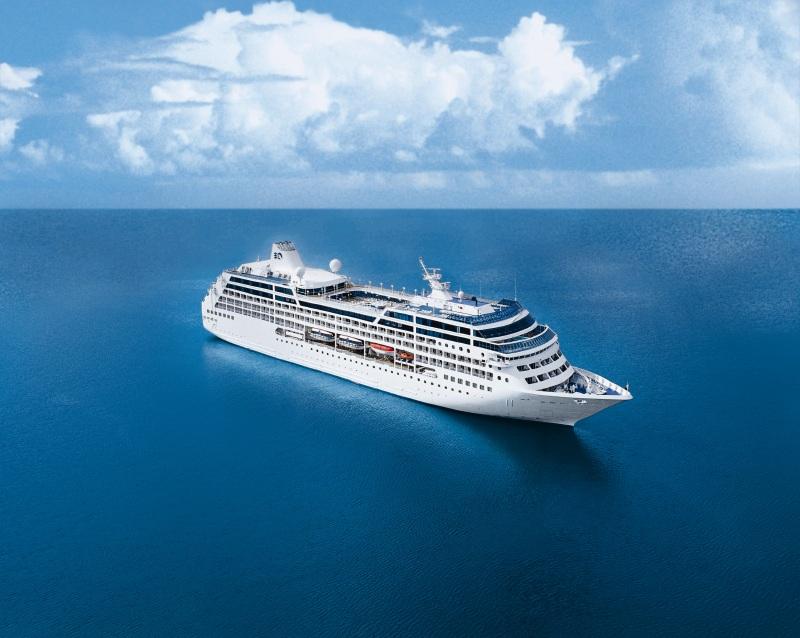 Japan Signature Cruise