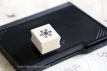 East of India Snowflake Rubber Stamp with Black Inkpad
